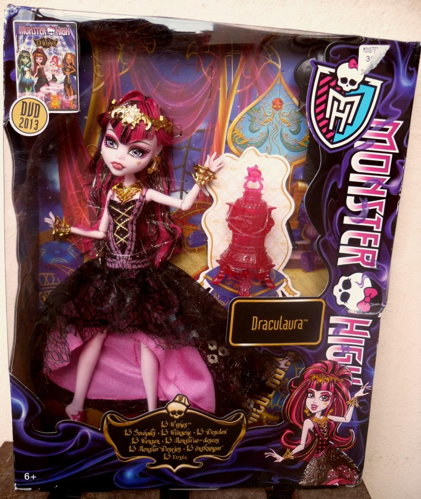 13 wishes 13 souhaits - 13 souhait monster high ...